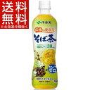伊藤園 そば茶(500mL*24本入)[そば茶]【送料無料(北海道、沖縄を除く)】