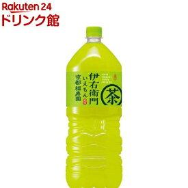 サントリー 緑茶 伊右衛門(2L*9本入)【伊右衛門】