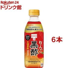 ミツカン りんご黒酢(500ml*6本セット)
