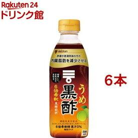 ミツカン うめ黒酢(500ml*6本セット)【ミツカン】