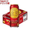 サントリー 金麦 ゴールドラガー(500mL*24本入)【金麦】[新ジャンル 第三のビール まとめ買い ケース]