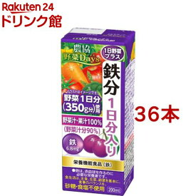 農協 野菜Days 1日野菜プラス 鉄分1日分入り(200ml*12本入*3)