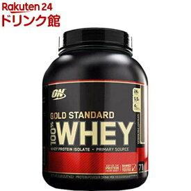 【訳あり】国内正規品 ゴールドスタンダード100% ホエイ エクストリーム ミルクチョコレート(2.27kg)【オプティマムニュートリション】
