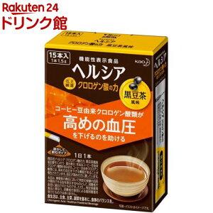ヘルシア クロロゲン酸の力 黒豆茶風味(1.5g*15本入)【SXZ4】【kao02】【2点以上かつ1万円(税込)以上ご購入で5%OFFクーポン対象商品】【ヘルシア】