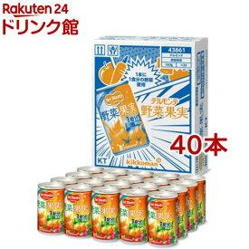 デルモンテ 野菜果実(160g*40本セット)【デルモンテ】