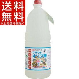 日本オリゴ フラクトオリゴ糖(2480g)【日本オリゴ】【送料無料(北海道、沖縄を除く)】