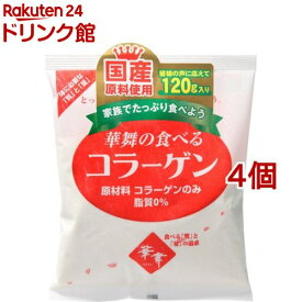 華舞の食べるコラーゲン(120g*4コセット)【2点以上かつ1万円(税込)以上ご購入で5%OFFクーポン対象商品】【華舞の食べるコラーゲン】