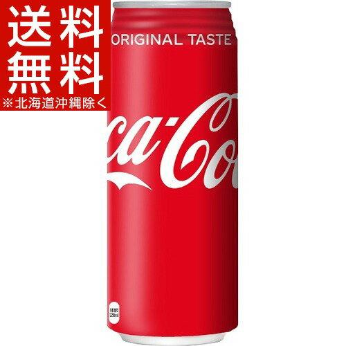 コカ・コーラ 缶(500g*24本入)【コカコーラ(Coca-Cola)】[コカコーラ 炭酸飲料]【送料無料(北海道、沖縄を除く)】