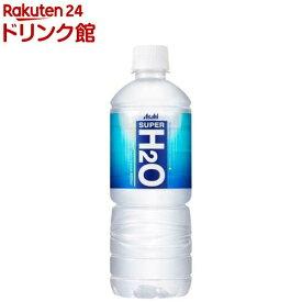 スーパーH2O(600ml*24本入)[スポーツドリンク]