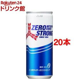 三ツ矢サイダー ゼロストロング(250ml*20本入)【三ツ矢サイダー】