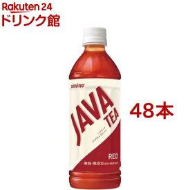 シンビーノ ジャワティストレート レッド 無糖のストレートティ(500ml*48本入)【ジャワティ】