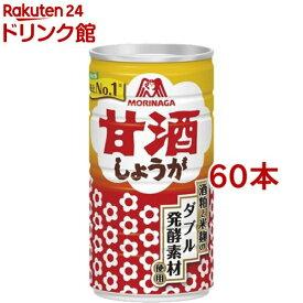 森永 甘酒 しょうが入り(190g*60本入)【森永 甘酒】