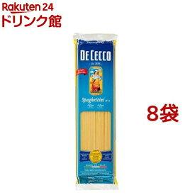 ディチェコ No.11 スパゲッティーニ(500g*8袋セット)【ディチェコ(DE CECCO)】