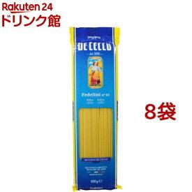 ディチェコ No.10 フェデリーニ(500g*8袋セット)【ディチェコ(DE CECCO)】