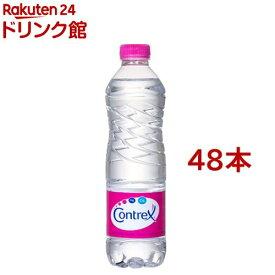 コントレックス(500ml*48本セット)【コントレックス(CONTREX)】