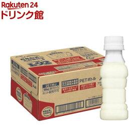 守る働く乳酸菌 ラベルレスボトル(100ml*30本入)【カルピス由来の乳酸菌科学】