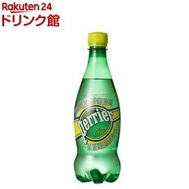 ペリエ レモン (無果汁・炭酸水)(500ml*24本入)【ペリエ(Perrier)】
