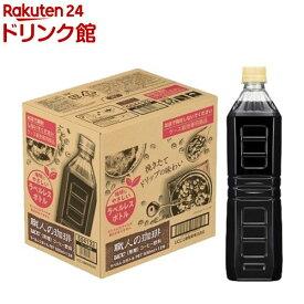 UCC 職人の珈琲 無糖 ラベルレスボトル PET(930ml*12本入)【職人の珈琲】
