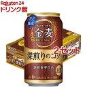 サントリー 金麦 深煎りのコク 缶(350ml*24本入*2セット)【金麦】
