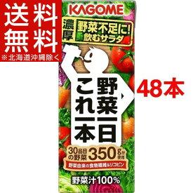 カゴメ 野菜一日これ一本(200mL*48本入)【q4g】【g3o】【野菜一日これ一本】