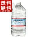 クリスタルガイザー ガロンサイズ(3.78L*6本入)【クリスタルガイザー(Crystal Geyser)】[ミネラルウォーター 大容量 …