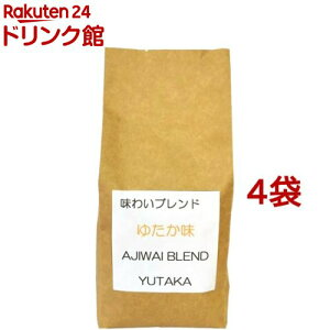ゴールド珈琲 味わいコーヒー ゆたか味 豆(2kgセット〔500g*4袋〕)【ゴールド珈琲】