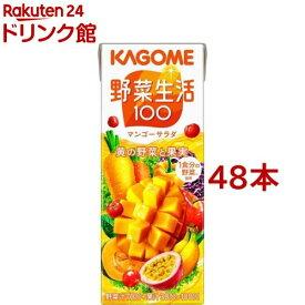 野菜生活100 マンゴーサラダ(200ml*48本入)【h3y】【q4g】【2点以上かつ1万円(税込)以上ご購入で5%OFFクーポン対象商品】【野菜生活】