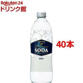 サントリーソーダ 瓶 炭酸水(500ml*40本)【サントリー】