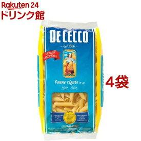 ディチェコ No.41 ペンネ・リガーテ(500g*4袋セット)【ディチェコ(DE CECCO)】