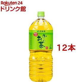 伊藤園 おーいお茶 緑茶(2L*12本セット)【y7e】【お〜いお茶】