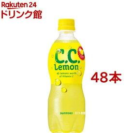 C.C.レモン(500ml*48本)【CCレモン】