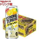 サントリー -196度 ストロングゼロ ダブルレモン(500ml*24本)【-196度 ストロングゼロ】