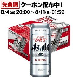 アサヒ スーパードライ 缶(500ml*24本入)【アサヒ スーパードライ】