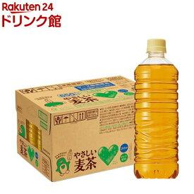 グリーン ダカラ やさしい麦茶 ラベルレス(650ml*24本入)【GREEN DA・KA・RA(グリーンダカラ)】