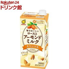 マルサン 毎日おいしいローストアーモンドミルク オリジナル(1000ml*6本入)【2点以上かつ1万円(税込)以上ご購入で5%OFFクーポン対象商品】【マルサン】