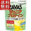 ザバス ジュニアプロテイン マスカット風味(700g(約50食分))【ザバス(SAVAS)】[ザバス プロテインジュニア]【送料無料(北海道、沖縄を除く)】
