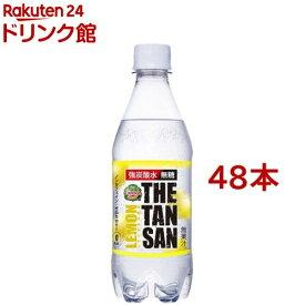 カナダドライ ザ・タンサン レモン(430ml*48本セット)【カナダドライ】