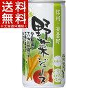 ゴールドパック 信州・安曇野 野菜ジュース(190g*30本入)【送料無料(北海道、沖縄を除く)】