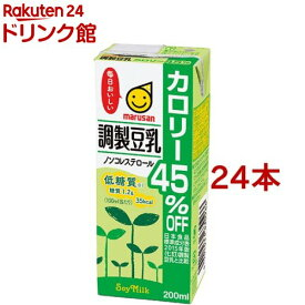 マルサン 調製豆乳 カロリー45%オフ(200ml*12本入*2コセット)【2点以上かつ1万円(税込)以上ご購入で5%OFFクーポン対象商品】【マルサン】