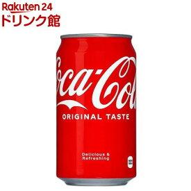 コカ・コーラ(350ml*24本入)【2点以上かつ1万円(税込)以上ご購入で5%OFFクーポン対象商品】【コカコーラ(Coca-Cola)】