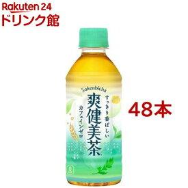 爽健美茶 すっきりブレンド(300ml*24本入*2コセット)【爽健美茶】
