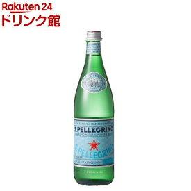 サンペレグリノ 炭酸水(750ml*12本入)【サンペレグリノ(s.pellegrino)】