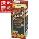 タニタカフェ監修 アーモンドミルク ナチュラル 砂糖不使用(200mL*12本入)【マルサン】【送料無料(北海道、沖縄を除く…