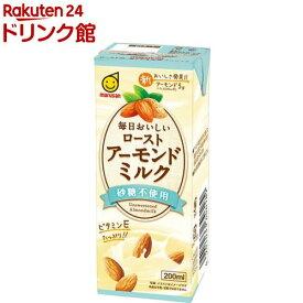 マルサン 毎日おいしいローストアーモンドミルク 砂糖不使用(200ml*12本入)【マルサン】