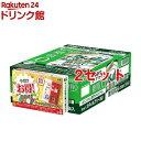 アサヒ スタイルフリー(生) 缶 サトウの切り餅付き(350ml*48本セット)【アサヒ スタイルフリー】
