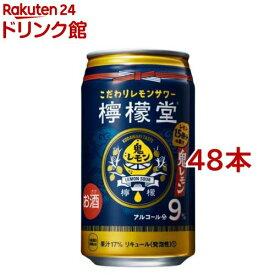 檸檬堂 鬼レモン 缶(350ml*48本セット)【rb_dah_kw_2】