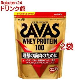 ザバス ホエイプロテイン100 ココア(1.05kg*2袋セット)【ザバス(SAVAS)】