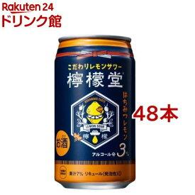 檸檬堂 はちみつレモン 缶(350ml*48本セット)【2点以上かつ1万円(税込)以上ご購入で5%OFFクーポン対象商品】