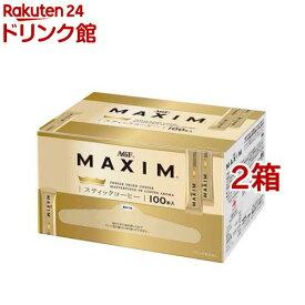 クーポン15%OFF マキシム インスタント コーヒー スティック(2g*100本入*2箱セット)【マキシム(MAXIM)】