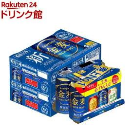 【オリジナルデザイン缶がもらえる応募券付き】サントリー 金麦 (応募締切:2020/3/13)(350ml*48本セット)【金麦】